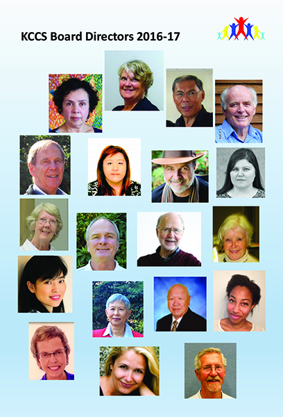 2016-2017 Kerrisdale Community Centre Society Board of Directors