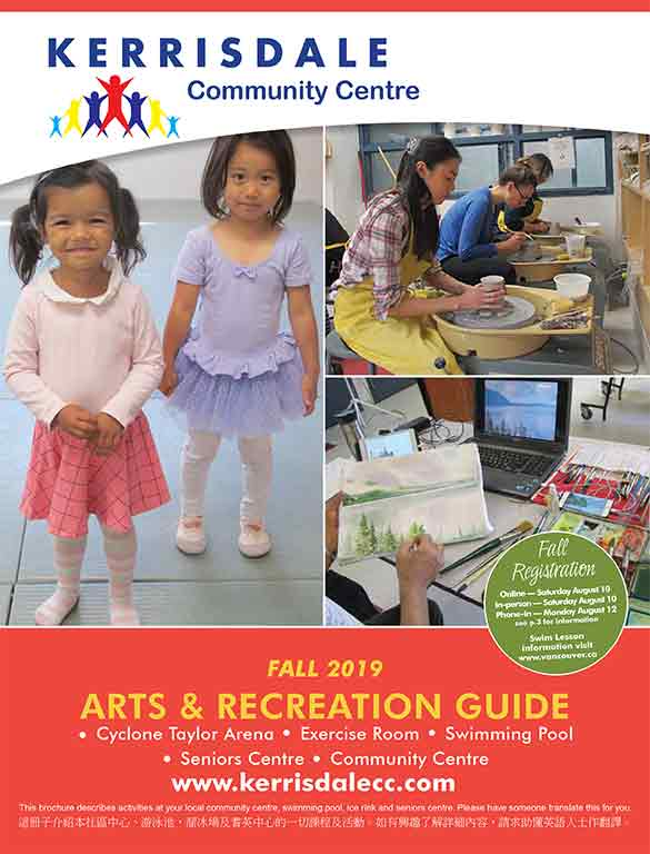 kerrisdale-community-centre-fall2019-Recreation-Guide-1.jpg