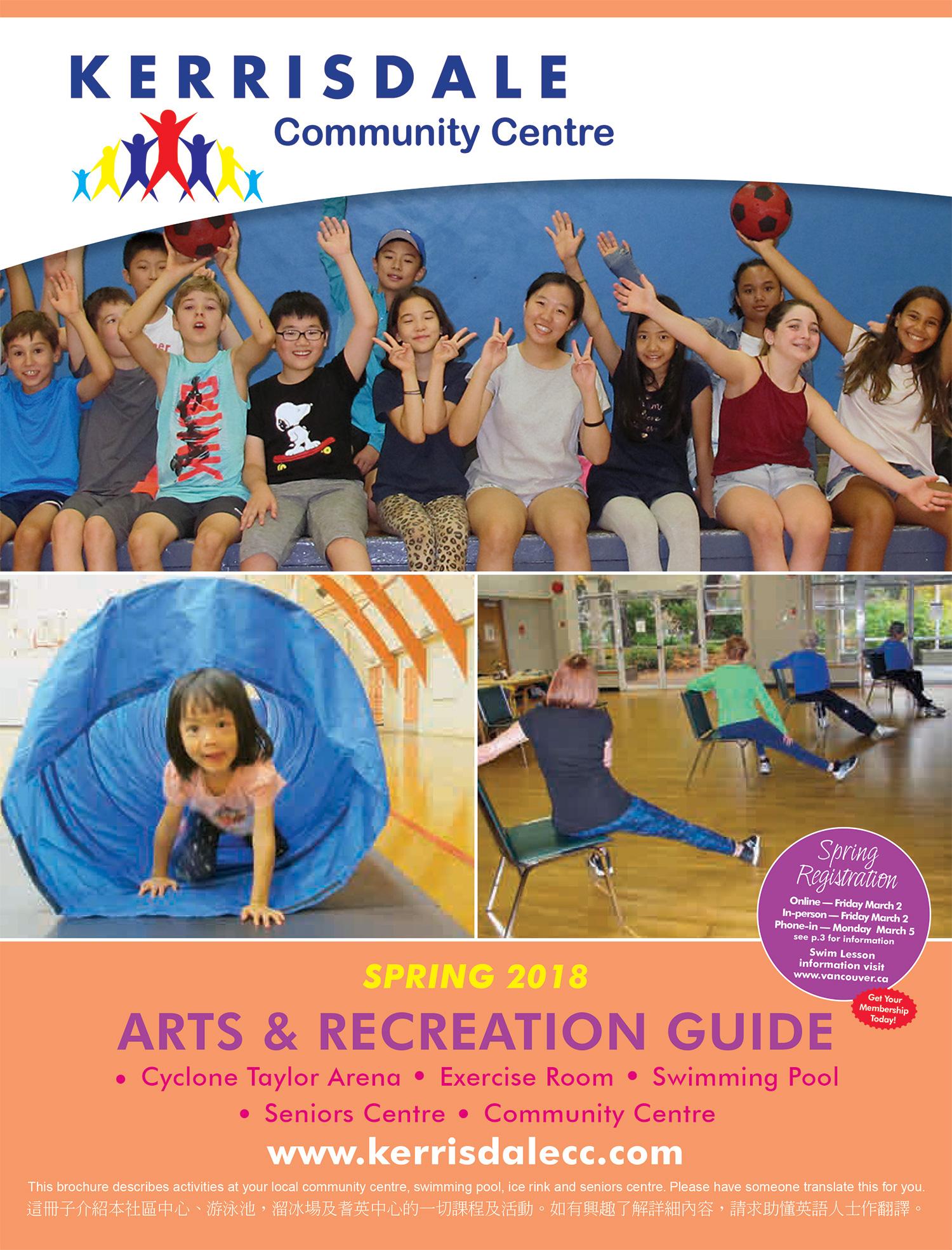 Kerrisdale Community Centre Spring 2018 Recreation Guide 1 Kerrisdale Community Centre